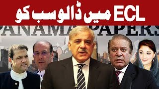 Opposition leaders demand to place Nawaz