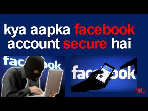how to know if someone using your facebook account hindi