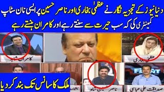 Mulk Ka Sans Tak Band Hay - On The Front with Kamran Shahid - Dunya News