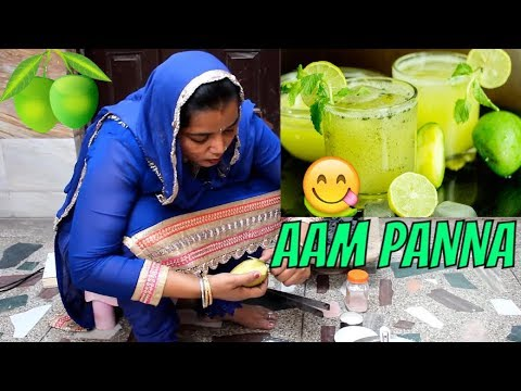 Aam Panna Recipe 💖 Raw Mango Panna Recipe 💖 Mango Panna Recipe 💖 Summer Drinks