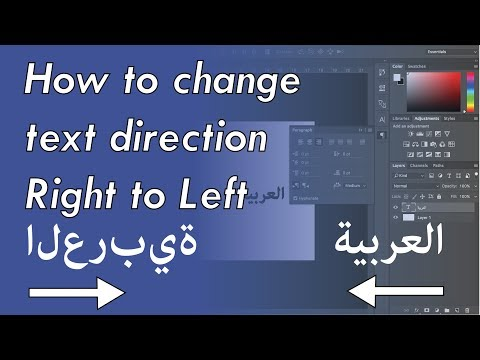 How to change text direction Right to Left in Photoshop CS6