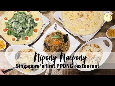 Nipong Naepong – 1st Korean Jjamppong Specialty Restaurant In Singapore At JEM