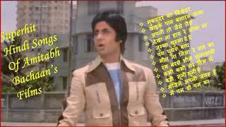 Superhit Hindi Songs Of Amitabh Bachchan