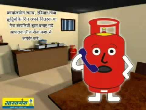 LPG Cylinder Safety Tips