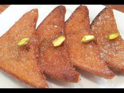 Bread Kaja in 10 min | Very Quick Sweet Bread Recipe - Ramadan Special