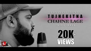 Kabir Singh: Tujhe Kitna Chahne Lage (Cover) THISIZVANSH