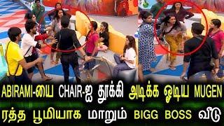 Bigg Boss 2 Tamil Day 69 Promo | 25th August Bigg Boss