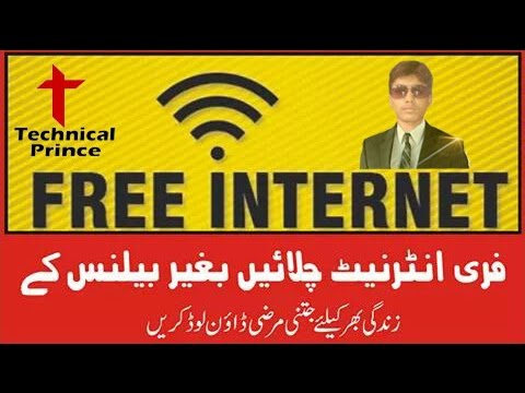 How To Use Free 3g/4g Internet on your mobile