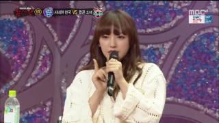 ENG] 180123 Idol Producer EP2 Preview - Chengxiao & Jieqiong