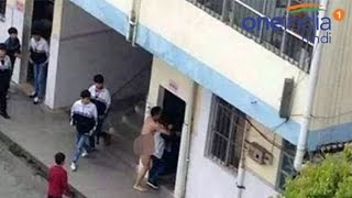 Teacher strips naked and tries to rape a female in front of students