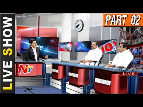 Will Venkaiah Naidu Accept NDA's Vice-Presidential Post Proposal? || Live Show 02 || NTV