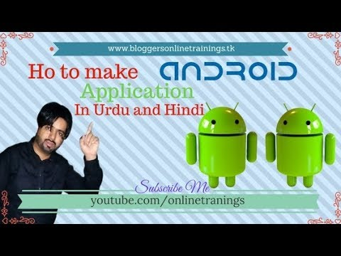 How to Make an Android Application Totally Free 2017 In Urdu And Hindi