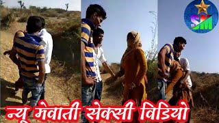 New sexy Rajasthani video 2021