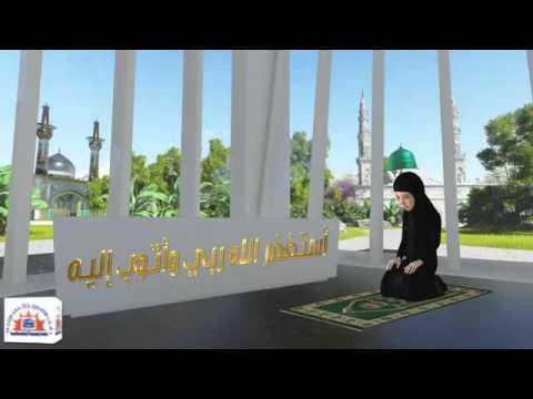 Namaz-e-asar parhne ka sahi tariqa