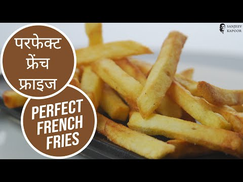 Perfect French Fries | New Season | Cooksmart | Sanjeev Kapoor Khazana