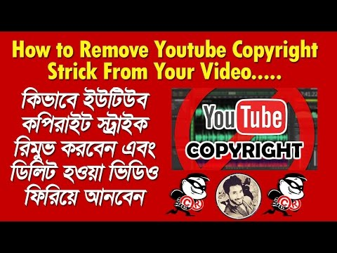 How to Remove YouTube Copyright Strike | How to Submit counter notification and Get Back Your Video