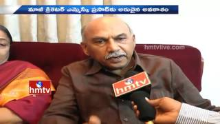 MSK Prasad Parents Face to Face | Appointed As BCCI Selection Committee Chairman | HMTV