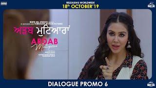 Third Degree (Dialogue Promo) Ardab Mutiyaran | Sonam Bajwa, Ninja, Mehreen, Ajay | Rel 18th Oct