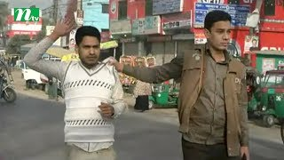 The way BNP leaders activists were arrested in Lakshmipur
