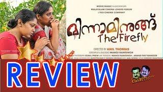 Minnaminungu Malayalam Movie Review by KandathumKettathum | Surabhi Lakshmi