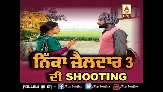 Movie Shoot Nikka Zaildar 3 | Behind The Scenes | Ammy Virk Wamiqa Gabbi Interview