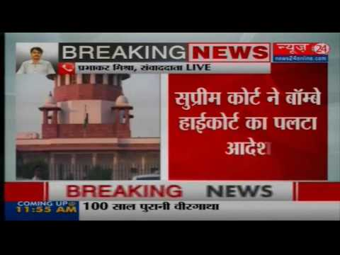 Fake caste certificate for education or employment will lose degree, job: Supreme Court