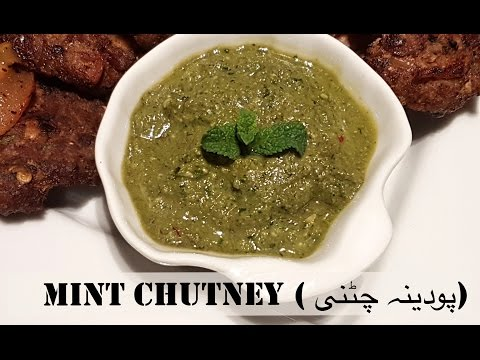 Authentic Indian Mint Chutney   پودینہ کی چٹنی - Cook with Huda