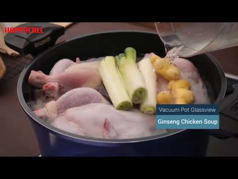 HAPPYCALL - IH VACUUM POT (NEW) - COOKING BY HEAP SENG GROUP