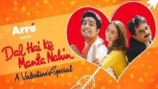 Dal Hai Ki Manta Nahin | A Valentine