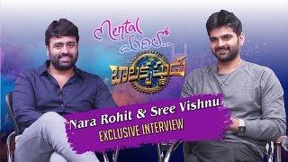 Mental Madhilo Balakrishnudu | Sree Vishnu and Nara Rohith Special Interview | TFPC