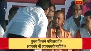 When UP CM Yogi Adityanath SCOLDED Officials Publicly   ABP News