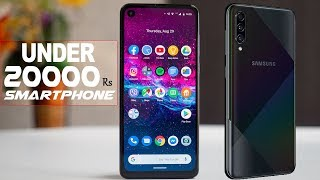 Top 5 Best Mobile Phones under 20000 in India 2019