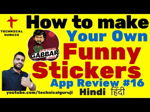 [Hindi] How to create your Cartoon Face | Android App Review #16