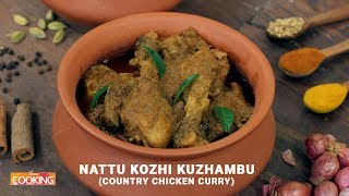 Nattu Kozhi Kulambu | Country Chicken Curry