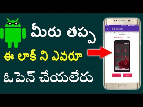 best pattern lock app for android | invisible pattern lock android | android apps 2017 | in telugu