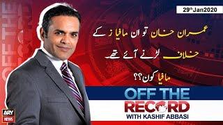 Off The Record | Kashif Abbasi | ARYNews | 29 January 2020