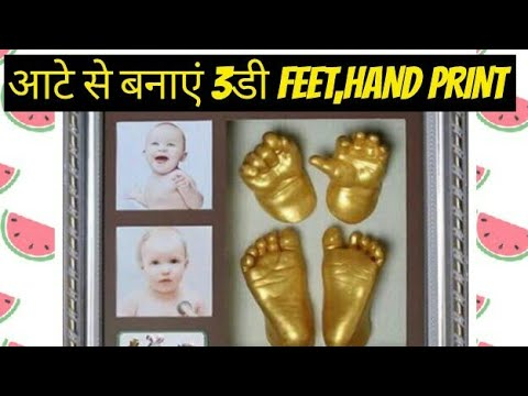 how to Cast HAND & FOOT Impressions | Using WHEAT FLOUR | DIY 3D print