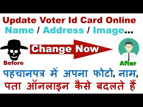 How To Change Voter Id Name/DOB/Address/Image Online Easily (Step By Step)