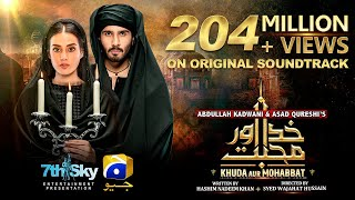 Khuda Aur Mohabbat | OST | Rahat Fateh Ali Khan | Nish Asher | Har Pal Geo