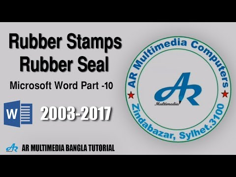 How to create Rubber Stamps in Microsoft Word 2010 MS Word Rubber Seal Microsoft Word Part-10