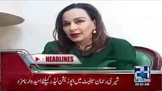 News Headlines | 9:00 AM | 15 March 2018 | 24 News HD