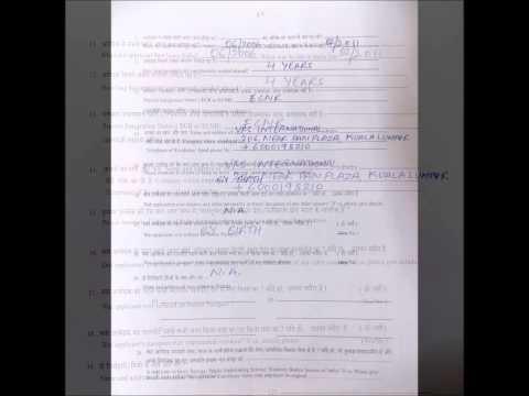 EAP Form 1