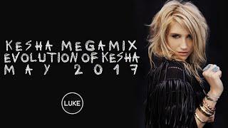 Kesha Megamix - Evolution Of Kesha 1.0 (DJ Luke Megamix)