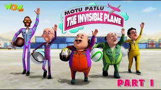 Motu Patlu Cartoons In Hindi |  Animated movie | Motu Patlu in the invisible plane | Wow Kidz