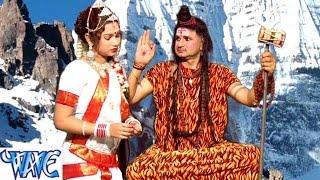 HD सईया गूंजे लागल देवघर - He Hamar Bhola Ji - Bhojpuri Kanwar Bhajan 2015 new