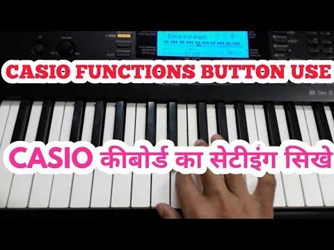 Casio Keyboard setting - casio ऑर्गन सेटीइंग सिखे