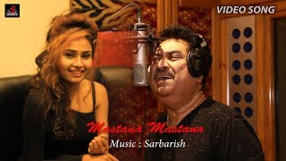 Kumar Sanu  New Song 2019 | Mastana | ft. Sureli Roy | New 2019 kumar sanu latest hit song  release