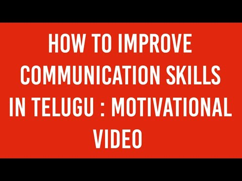 How to improve Communication Skills in telugu : Motivational video