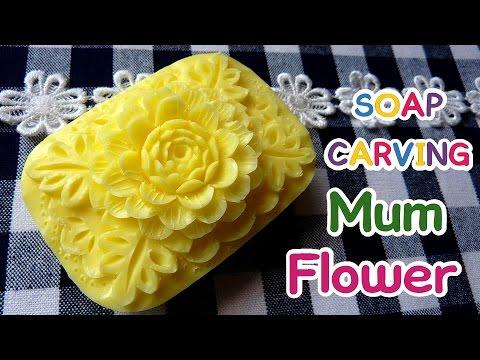 SOAP CARVING| Basic|Mum flower| Tutorial| DIY | chrysanthemum |