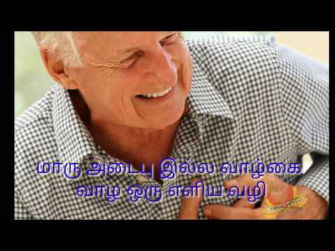 heart attack prevention in tamil|மாரடைப்பு இல்லா வாழ்க்கைவாழ| AVOID HEARTATTACK AND STOKE IN TAMIL
